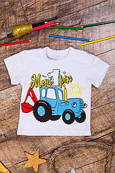 """Футболка мальчику """"Менi 1 рiк"""" синий трактор на день рождение"""