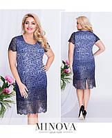 Вечірня сукня з гипюру з напиленням, фото 1