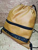 Сумка рюкзак-мешок LV искусств кожа(только ОПТ ) Сумка для обуви на затяжках, фото 1