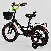 Велосипед детский Corso 16 18 20 дюймов CORSO G-16 2-х колёсный ВСЕ ЦВЕТА,Собран 75% В коробке Черный
