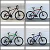 """Велосипед 27.5"""" колеса, рама 17"""" алюміній, 21 передача SHIMANO, 5 кольорів"""