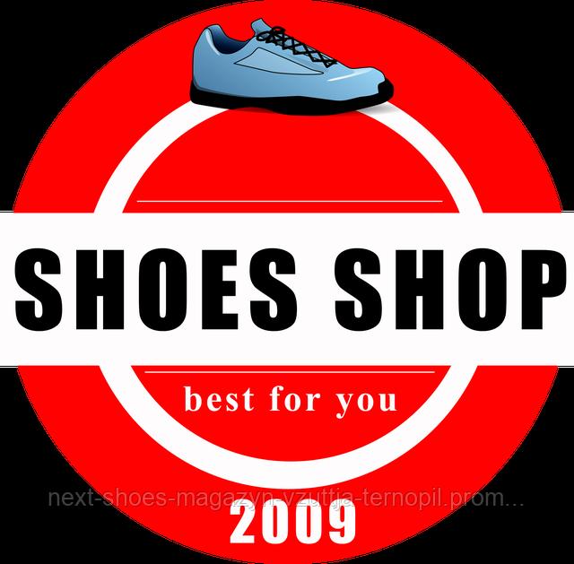 """""""Shoes Shop""""- купити якісне взуття"""