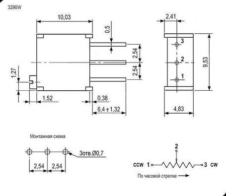 Резистор подстроечный 50 кОм 3296W многооборотный, фото 2