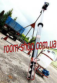 Шнековый погрузчик (зернопогрузчик) диаметром 159 мм на 8 метров, с протравителем семян