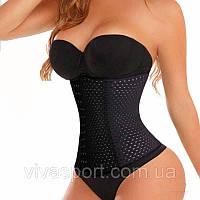Утягивающий корсет для коррекции талии Slimming Body-Building Belt, корсет для похудения Слиммин Боди Белт, фото 1