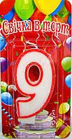 Свеча-цифра для торта Bonita 9 Красный