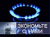 Реконструкция газовых котлов под горелку на твердом топливе