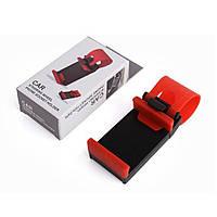 Универсальный автомобильный держатель телефона Car Phone Holder