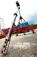 Шнековый конвейер (погрузчик, транспортер) диаметром 133 мм, длиною 5 метров