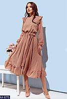 Платье  в горох  бежевое 4 расцветки, фото 1