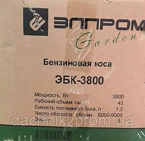 Мотокоса Элпром ЭБК-3800, фото 2