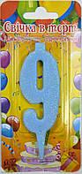 Свеча-цифра Bonita 9 Голубая с блеском