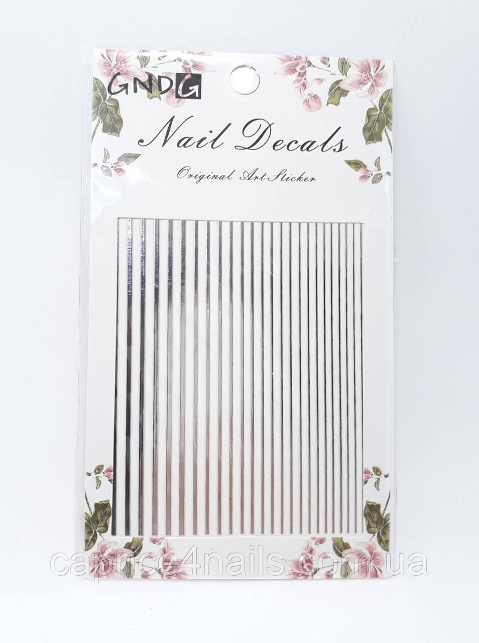 Гнучка стрічка для дизайну нігтів, срібна