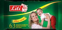 Влажные салфетки для детей с экстрактом алоэ вера 63 шт.