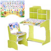Детская Парта школьная BL 2071-50-5(UA)