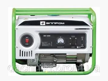 Бензиновый генератор Элпром ЭБГ-2500, фото 2