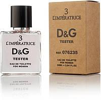 Туалетная вода Dolce&Gabbana L`imperatrice 3 EDP 50ML Orign Tester, эко упаковка, фото 1