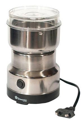 Кофемолка электрическая Domotec MS 1206, фото 2