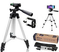 Штатив для видеотехники и смартфона TRIPOD TF-3110, напольный, телескопический, серебро, фото 1