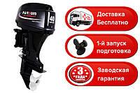 Parsun T40 FWS - мотор Парсун 40 со стартером и дистанцией