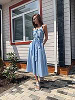 Летний женский голубой сарафан