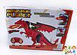 Игрушка дракон на радиоуправлении Same Toy Dinosaur Planet RS6159A (красный), фото 6