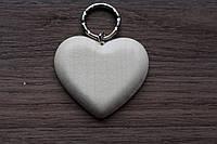 Брелок Велике серце світле з лазерним гравіюванням