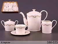 Чайный набор Lefard Золотая лента на 15 предметов 586-023