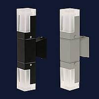 Spark WL - 002 (50×300) LED - 6w / Black / Gray /