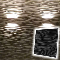 "Форма для 3D панелей ""Волна"" 500*500 мм. АБС пластиковая форма для 3Д панели"