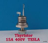 KT705 Tesla тиристор штыревой (15А 400В)