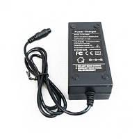 Зарядное устройство Maxfind  для аналогов гироскутера Ninebot Mini 63в, 0,8 а, 3 пин (ch-633)