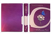 Дневник для девочки BST 860489 175х250х38 мм (именной)