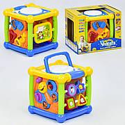 Игровой центр Умняга Волшебный куб Play Smart 7502 - детская развивающая игрушка Куб-Логика