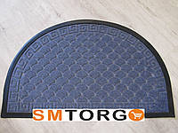 Придверный коврик 50*80 см полукруглый с резиновым кантом.