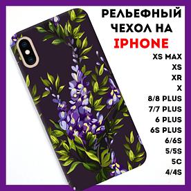 Чехол на iPhone с рельефным принтом Violet