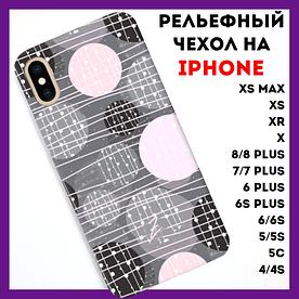 Чехол на iPhone с рельефным принтом Shine