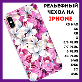 Чехол на iPhone с рельефным принтом Air Spring