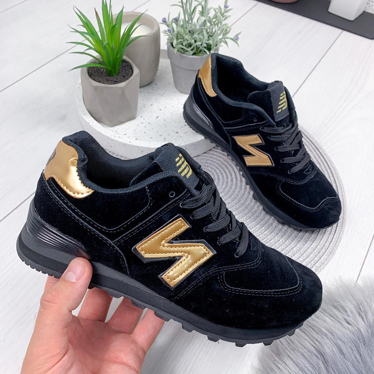 Кроссовки женские N черный + золото 8049