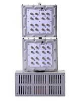 Cветильник светодиодный взрывозащищенный ССВ 2-90