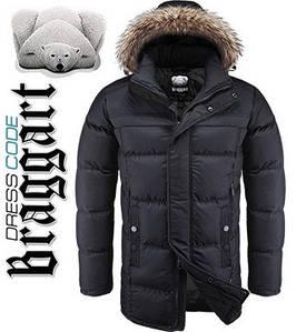 Зимняя куртка мужская оптом
