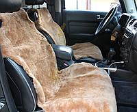 Автомобильный чехол из стриженной овчины, цигейки, карамельный
