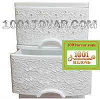 Комод пластиковый Ажур белый, на 3 ящика. Efe (Эфе) Украина