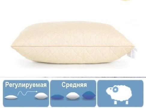 Подушка шерстяная Carmela Premium 50х70  СРЕДНЯЯ 125