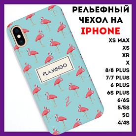 Чехол на iPhone с рельефным принтом Flamingo
