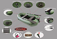 Лодка надувная ПВХ с навесным транцем  V230LST(PS) (моторно-гребные, лодки под мотор)