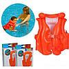 Надувной жилет детский, Intex, 49х46 см., фото 3