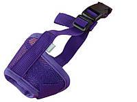 Нейлоновый намордник для собак Faroot Размер XL Фиолетовый