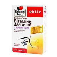 Доппельгерц Актив витамины для глаз с лютеином капсулы №30