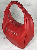 612  Натуральная кожа Объемная сумка женская красная Кожаная сумка-мешок Красная кожаная сумка на плечо хобо, фото 3